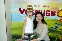 """Знакомьтесь: детская парикмахерская """"Vesnuska""""."""