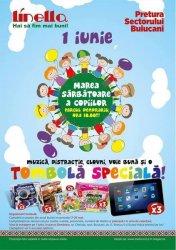 Афиша мероприятий для детей на 1 июня 2014 года.