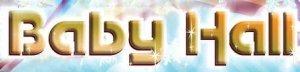 """С 16 августа 2014 года открытие сезона праздников в Торговом Центре """"Baby Hall"""""""