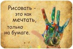 Арт-студия «Семь цветов счастья» приглашает детей и взрослых раскрыть свой талант и гениальность!