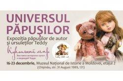 Первая выставка авторских  кукол и мишек Тедди в Кишиневе.