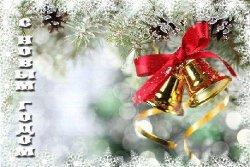 Что предлагает город Кишинев детям и их родителям  в Новогодние дни с 01 по 10 января 2015 года.