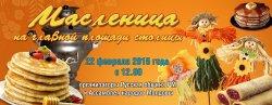 Афиша мероприятий для детей с 21 по 28 февраля 2015 года.