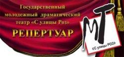 Театры Кишинева-детям в марте 2015 года.