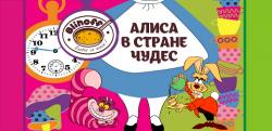 Афиша мероприятий для детей с 21 по 31 марта 2015 года.