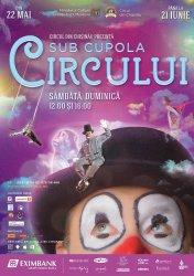 Кишиневский цирк добавляет волшебства к приходу летних каникул.