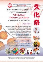 Афиша мероприятий для детей с 01 по 10 июня 2015 года.