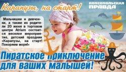 Афиша мероприятий для детей с 11 по 20 июня 2015 года.