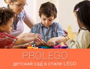 Projects-Prolego-ru