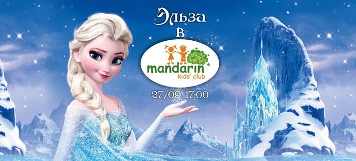 Встреча с принцессой Эльзой в Mandarin Cafe