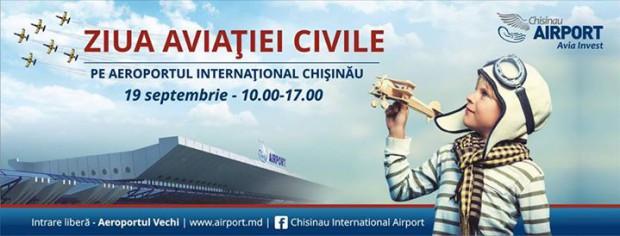 В Кишиневском аэропорту состоится авиашоу