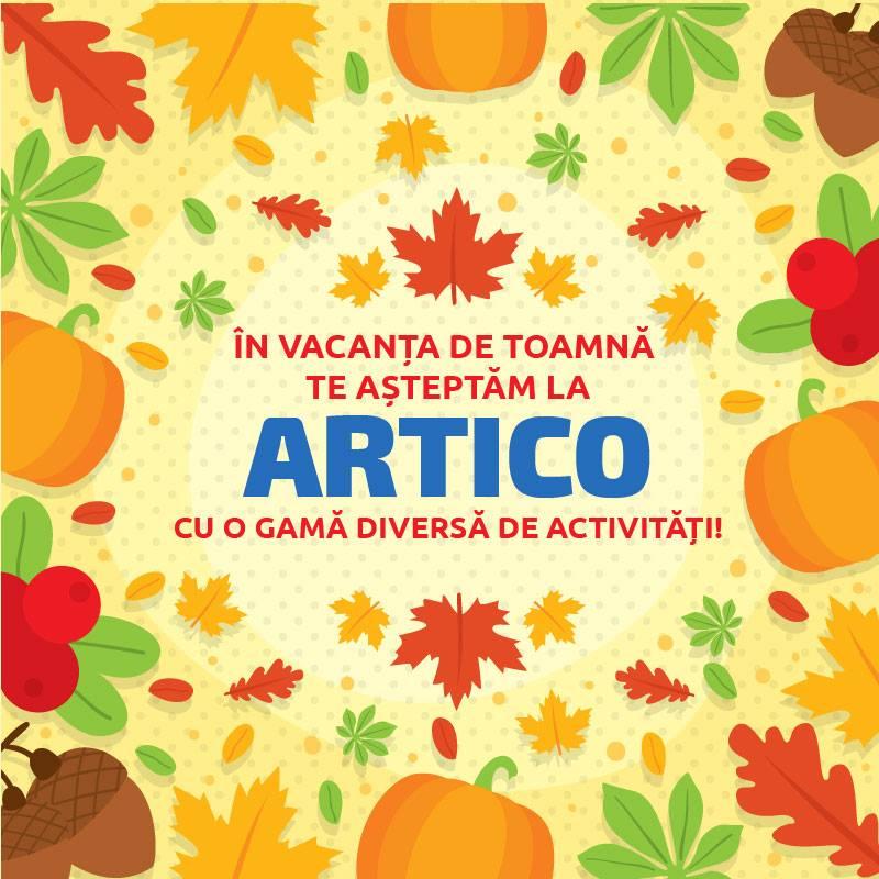 Осенние каникулы с ARTICO