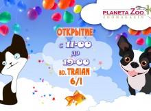 В Planeta Zoo K9 праздник с подарками!