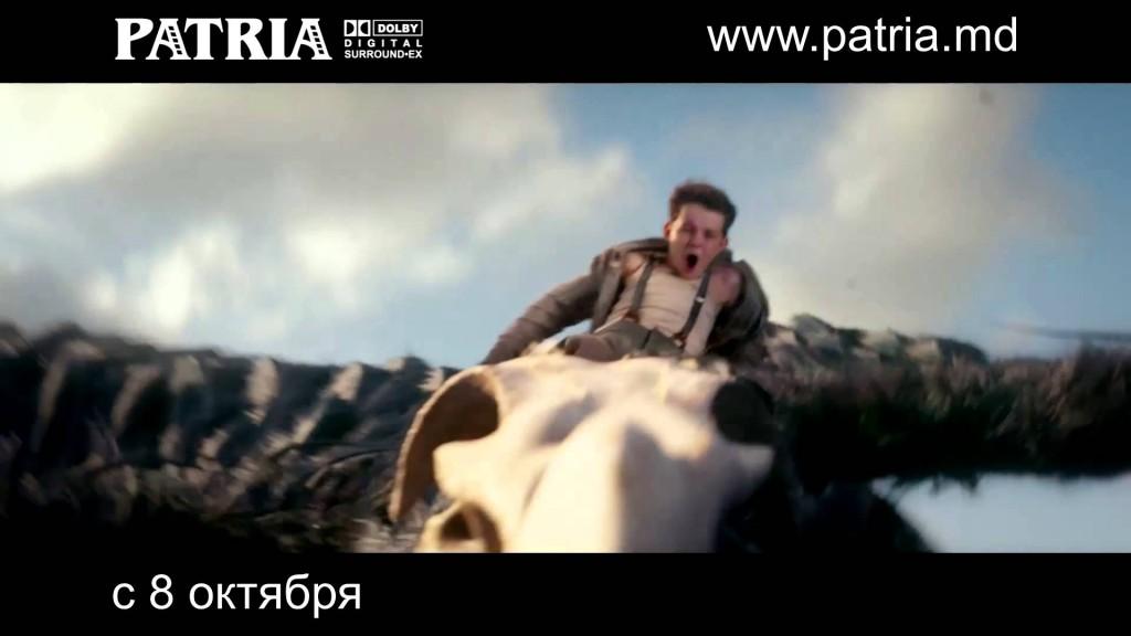 Фильм «Пэн: Путешествие в Нетландию» в кинотеатрах Patria