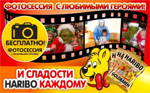 baby_hall_anul_nou_prazdnik_deti___3