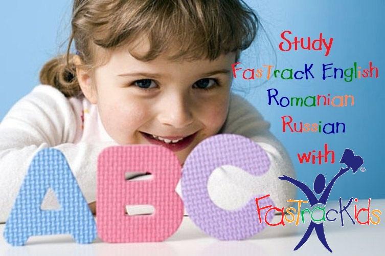 Языковые курсы FasTracKids детям от 4 до 8 лет