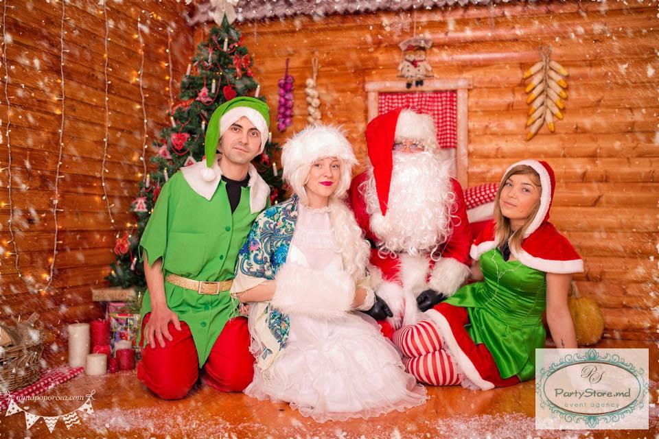 Детские Новогодние праздники : где и как заказать?