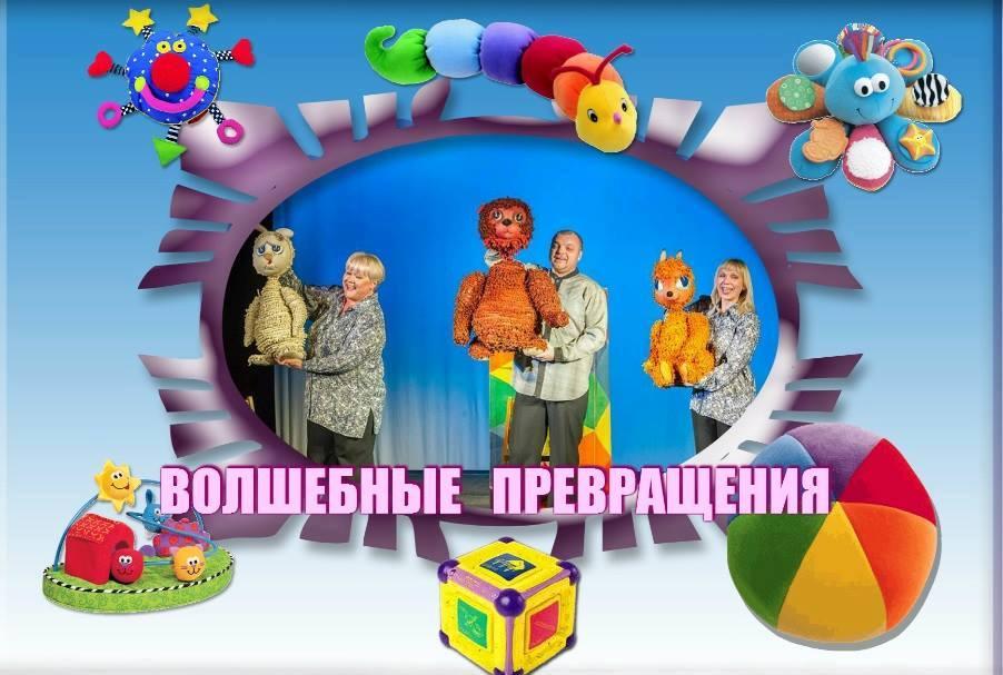 Афиша бесплатных мероприятий для детей в марте 2016 года