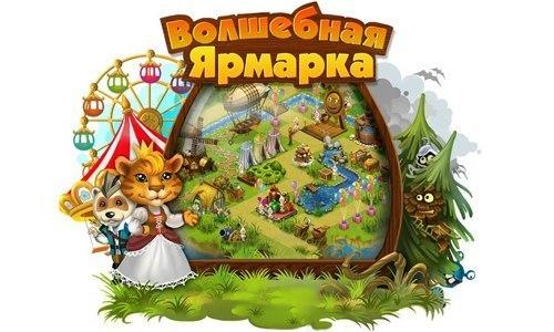 Благотворительная Ярмарка Счастья - приходите !!!