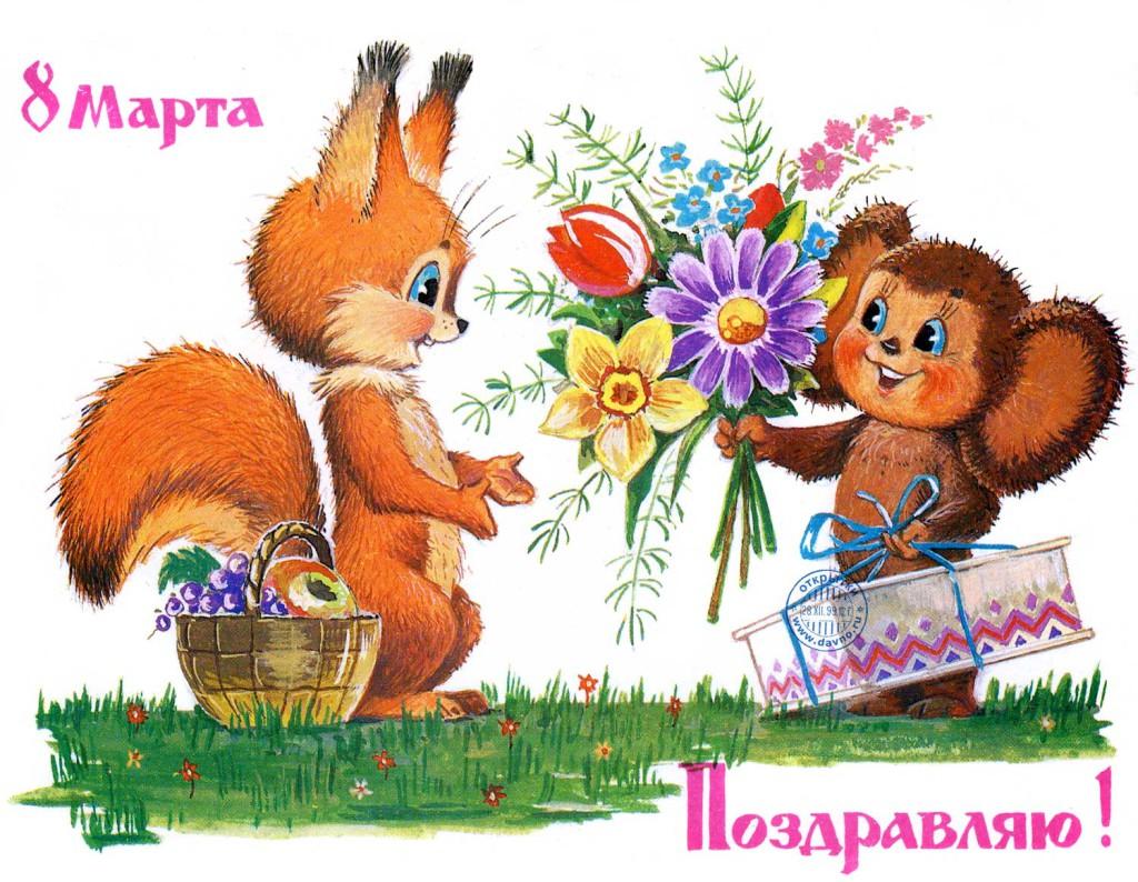8  марта-Женский День. Немножко истории...