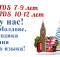 Афиша мероприятий для детей с 11 по 20 апреля 2016 года.