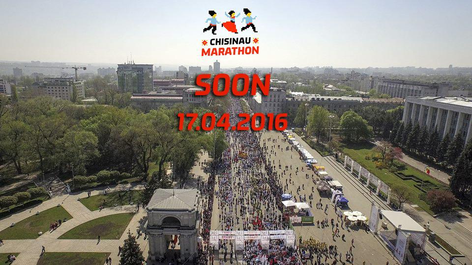 Второй Международный марафон в Кишиневе.