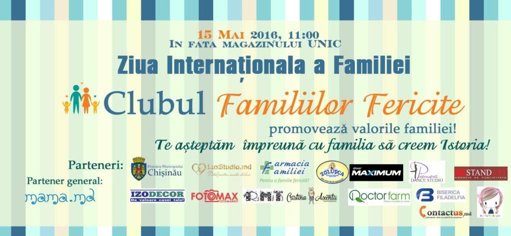 Международный День Семьи проведите со своей Семьей!