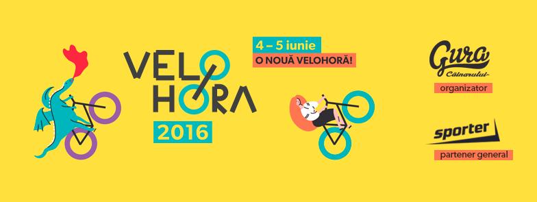 Праздник- VeloHora 2016!