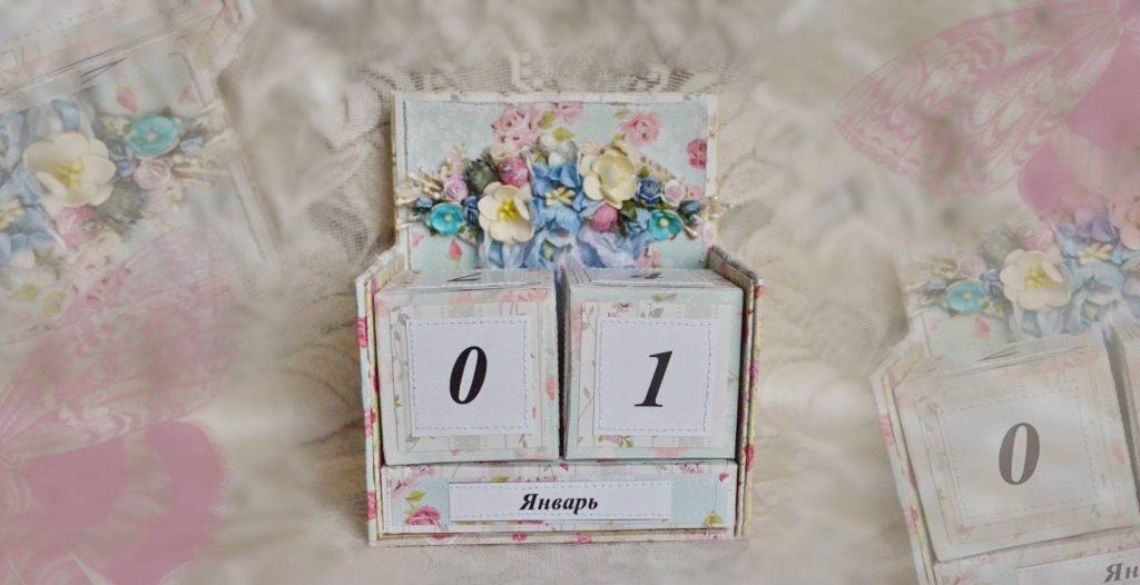 Создаем вечный календарь на Елкиных посиделках.
