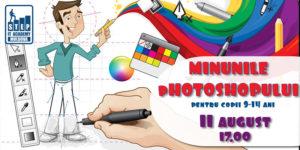 Photoshop-copii-OU-ru