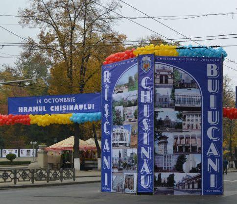 Храм города -праздник для кишиневцев!