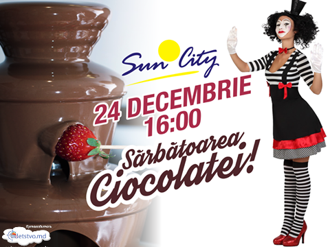 """Шоколадный праздник в ТЦ """"Sun City"""" для детей и взрослых!"""