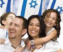 Сегодня в Израиле-День семьи.