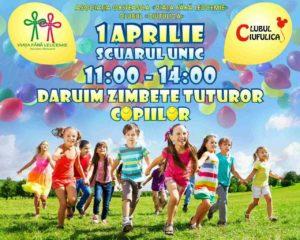 Бесплатные мероприятия для детей в апреле 2017 года.