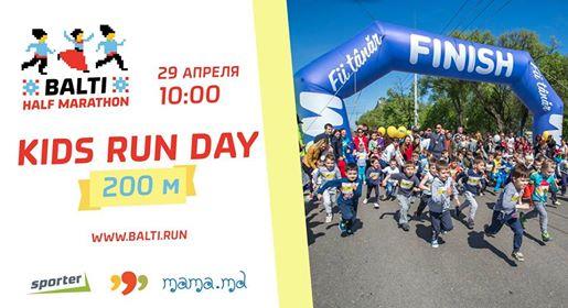 """Марафон """"Balti Half Marathon"""" в г. Бельцы для детей и родителей (RU/RO)."""