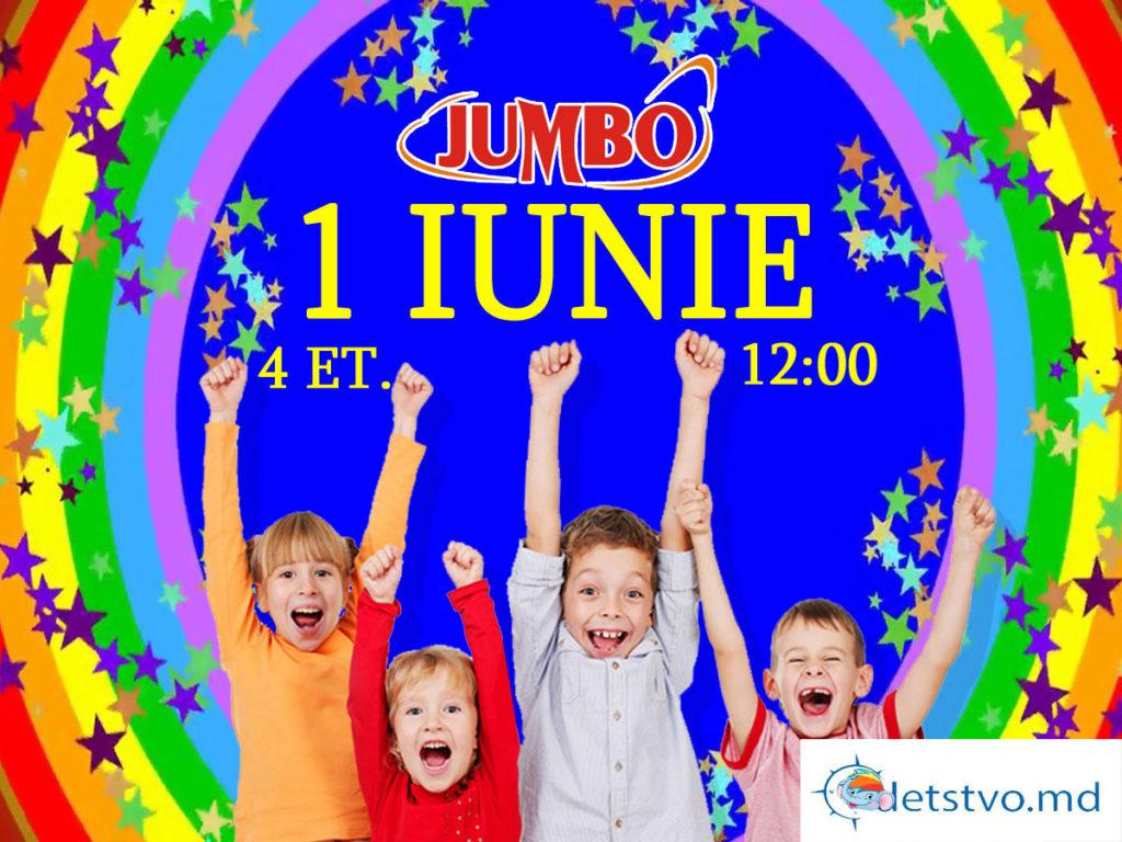 1 июня в JUMBO будет весело-превесело!