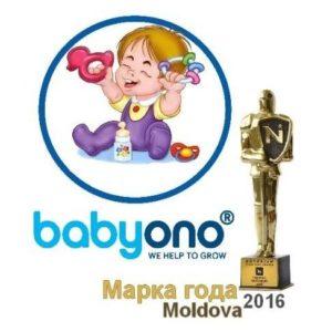 Babyono - на детской выставке KID'S EXPO 2017!