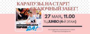 Куда пойти с детьми с 21 мая по 31 мая 2017 года.