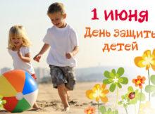 """""""В День защиты детей в Кишиневе состоится детский парад...""""-сообщает aif.md"""