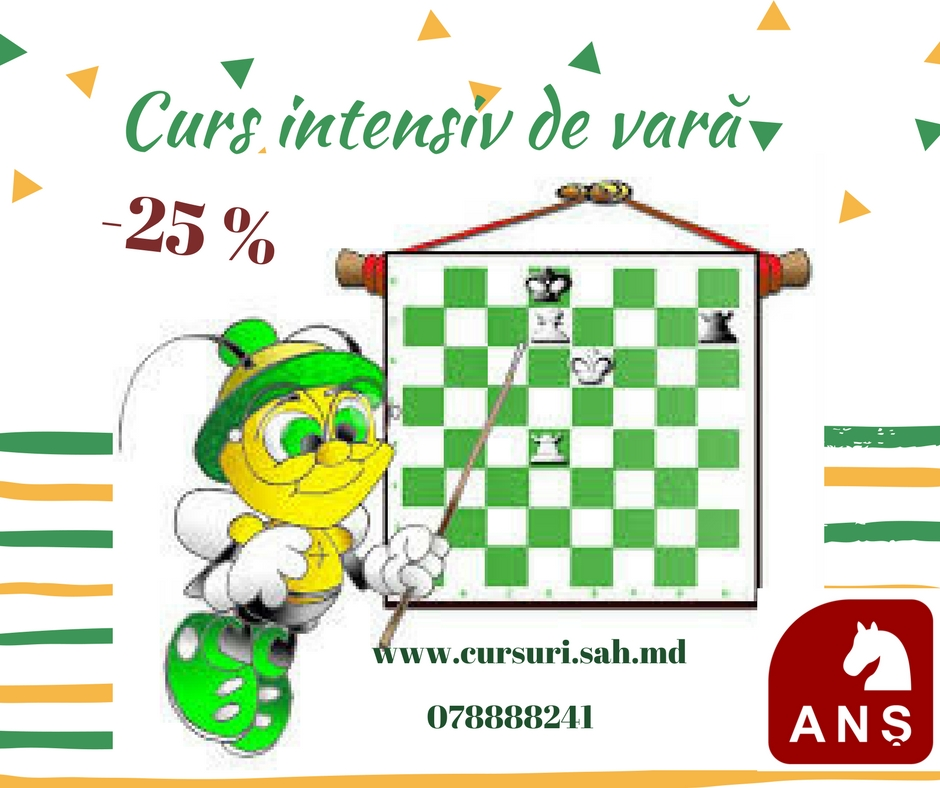 Шахматный Летний интенсивный курс для детей 5-12 лет.(RO)