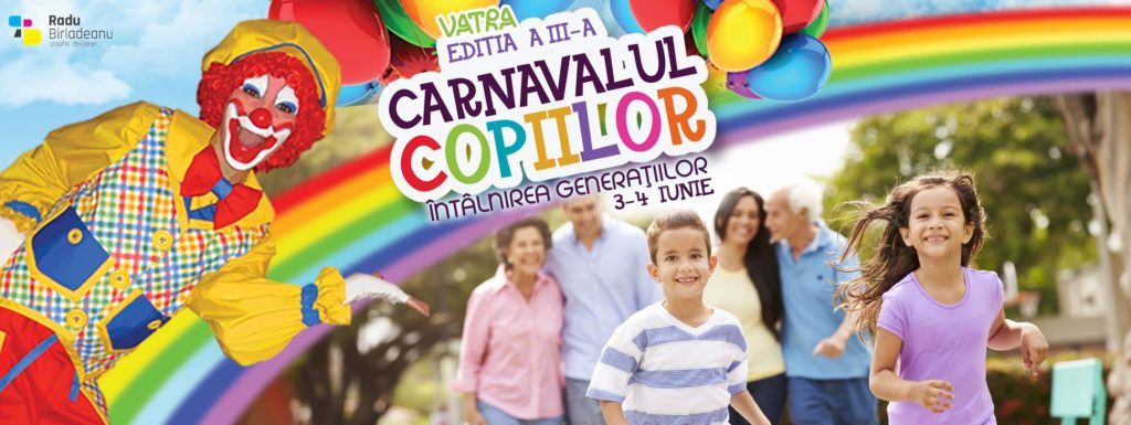 VATRA  приглашает на детский карнавал!