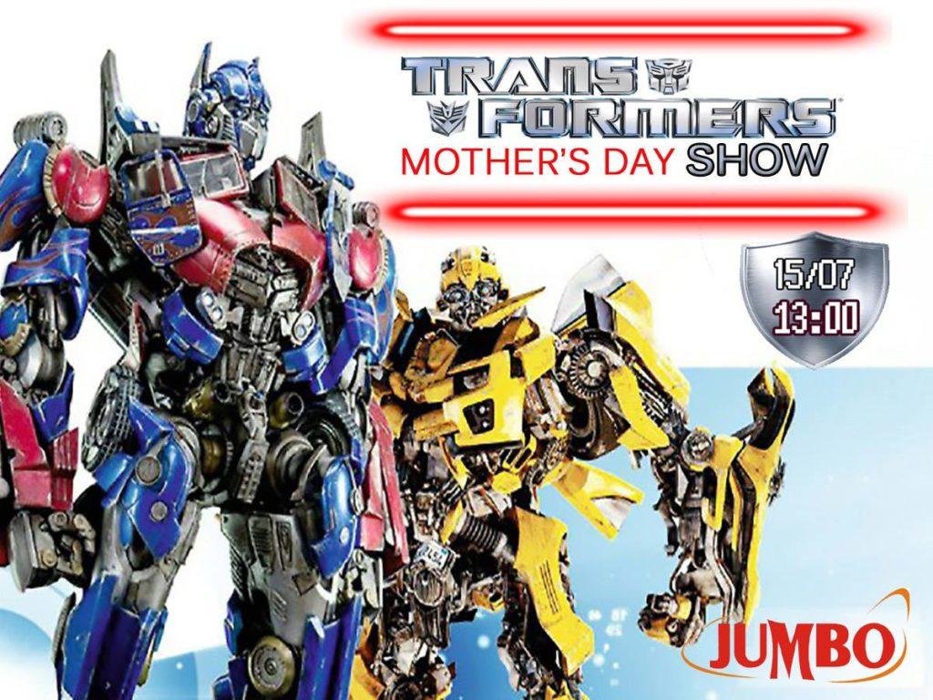 Бесплатное шоу трансформеров в Jumbo!