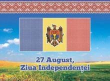 День Независимости в Молдове. Празднование.