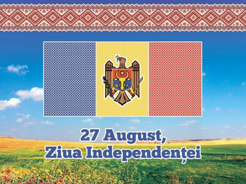 с днем независимости молдовы открытки