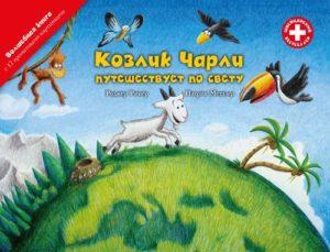 Знакомьтесь: книжный интернет-магазин SOVA!