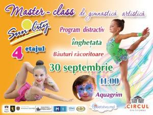 Детский бесплатный мастер класс по художественной гимнастике (RU/RO)