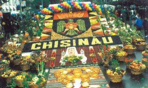 День города-Кишиневу 581 год.