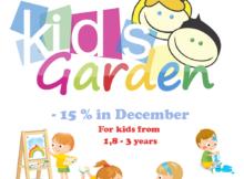 Открылся садик для малышат 2-3 лет! (RU/RO)
