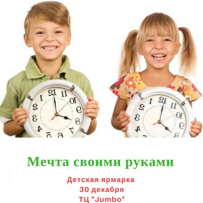 Знакомьтесь: Ольга Бызгу-мечта своими руками!