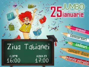 Бесплатные мероприятия для детей в январе месяце 2018 года.